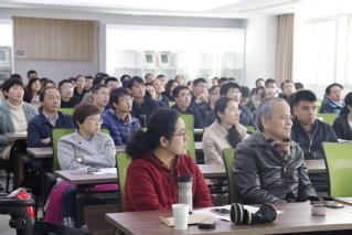 学院召开团队建设学术沙龙暨高峰...